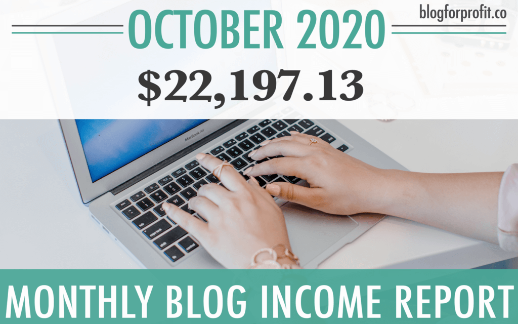 October 2020 blog income report